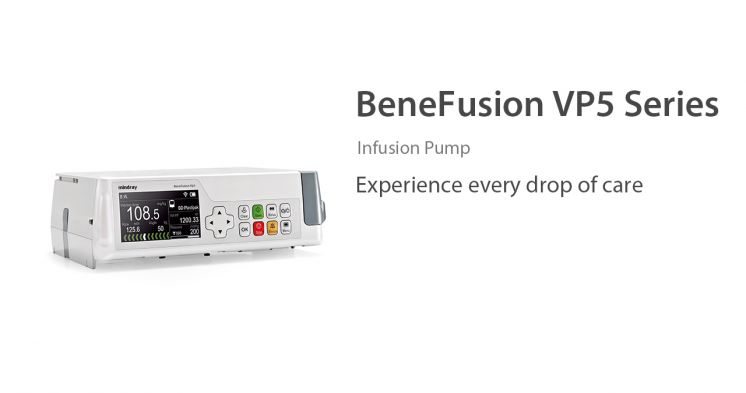 BeneFusion VP5 Series
